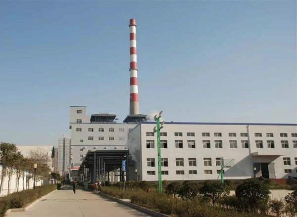 内蒙古准格尔热力有限责任公司